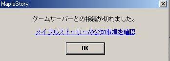 20070317160041.jpg