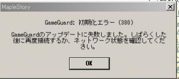 20070410234507.jpg