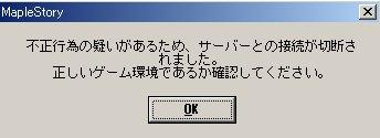 20070811233828.jpg