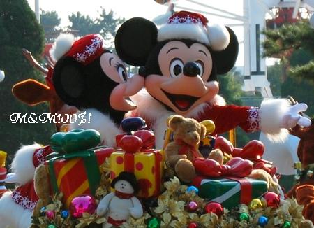 2007クリスマスアトモス・ミキミニ03