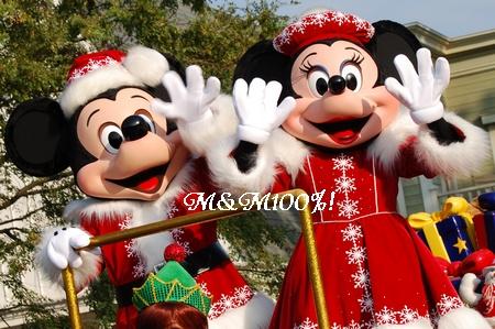2007クリスマスアトモス・ミキミニ01