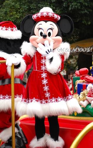 2007クリスマスアトモス・ミニー07