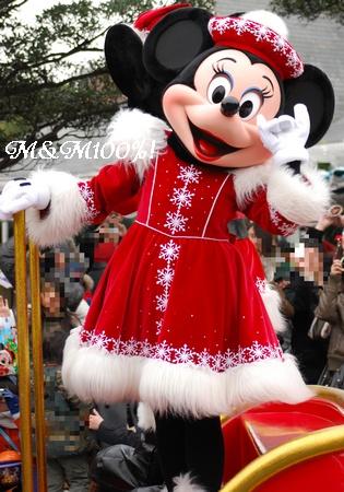 2007クリスマスアトモス・ミニー04