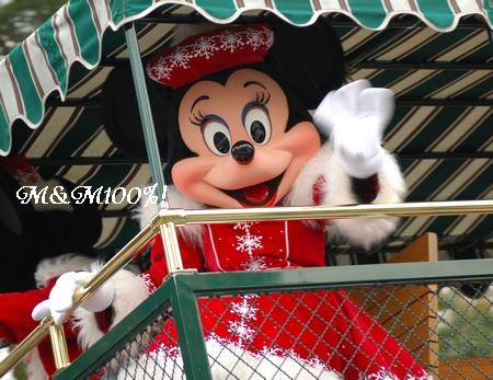 2007クリスマスアトモス・ミニー01