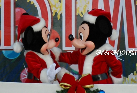 2007クリスマスオーバー・ミキミニ03