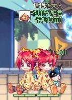 かっぱ双子!