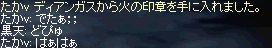20071123213529.jpg