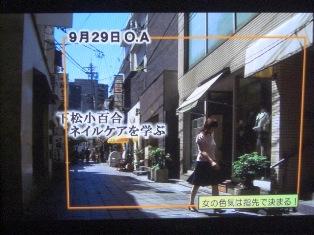 CIMG0946.jpg