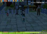mabinogi_2007_11_13_002.jpg