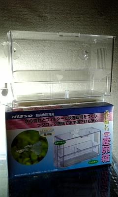 産仔箱の箱と中身