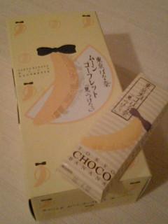 東京チョコバナナ