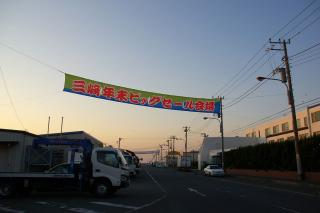 20071226 三崎