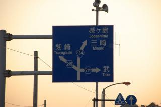 20071227 三浦海岸