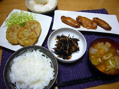 9月10日(月) 晩御飯