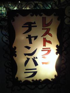 2_20071130124220.jpg