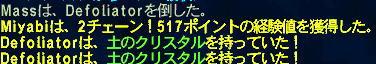 10032.jpg