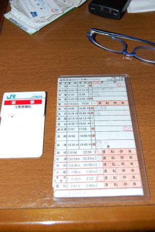 arukeDSC_4508.jpg