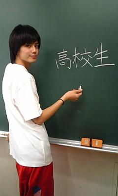 高校生小野君