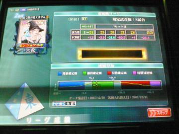 20071231_01.jpg