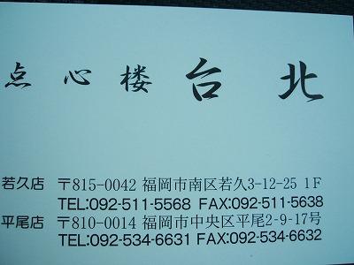 20070122185905.jpg