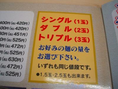 20070207193650.jpg