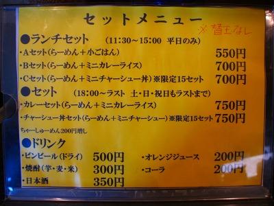 20070211163954.jpg