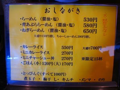 20070211164000.jpg