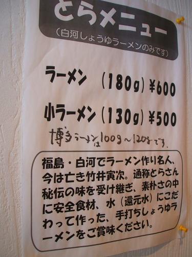 20070222181504.jpg
