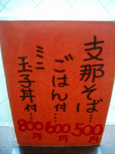 20070224131119.jpg