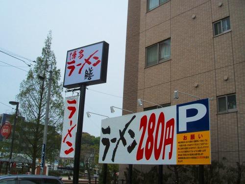 20070415170301.jpg