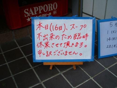 20070517180442.jpg