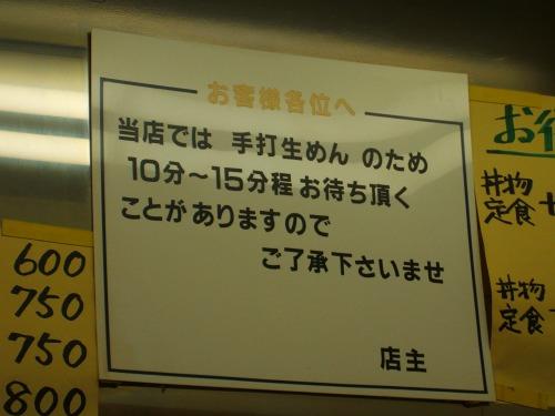 20070611172330.jpg