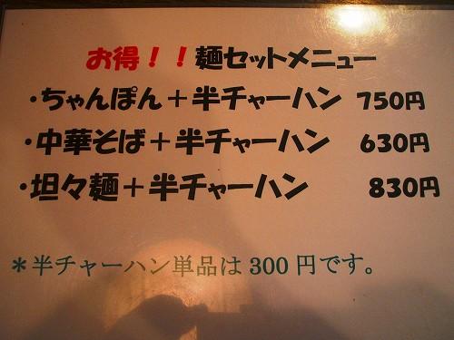 20070621181549.jpg