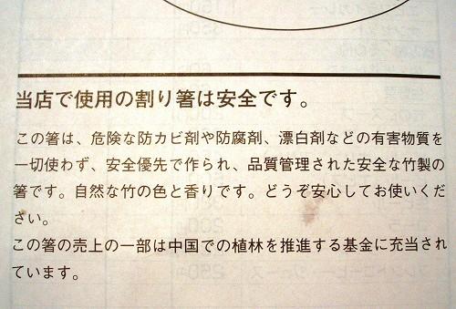 20070711175818.jpg