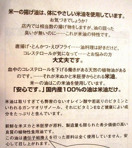 20070711175825.jpg