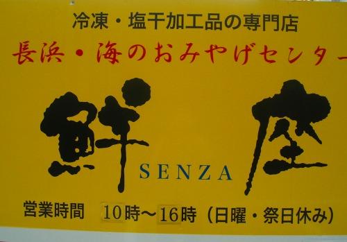 20070721142039.jpg