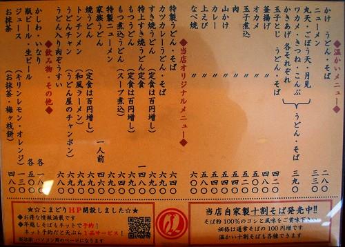 20070725175100.jpg