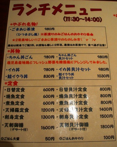 20070802180434.jpg