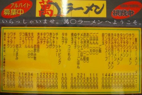 20070809174350.jpg