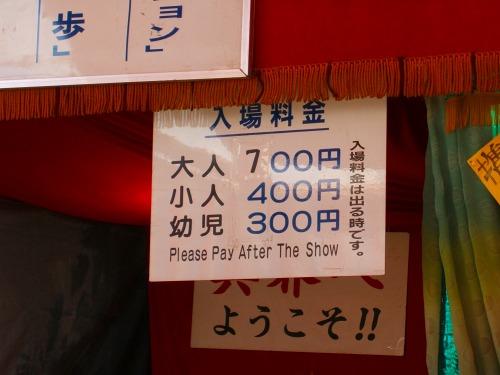 20070915210950.jpg