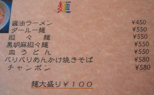20070929132619.jpg