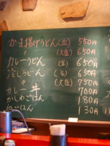 20071001172727.jpg