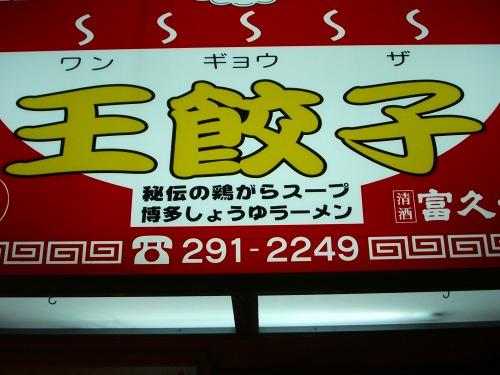 20071007102608.jpg