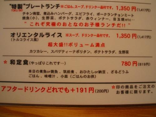 20071008103858.jpg