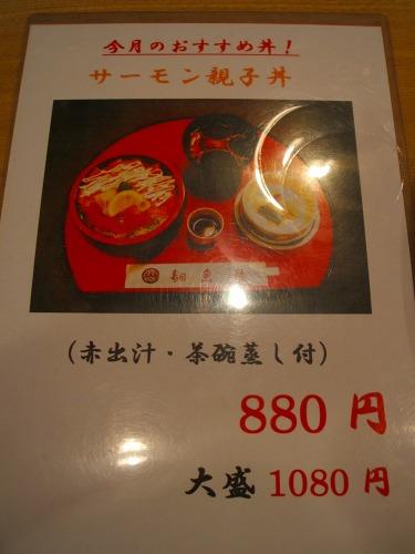 20071024154554.jpg