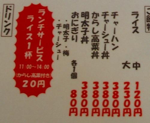 20071025183029.jpg