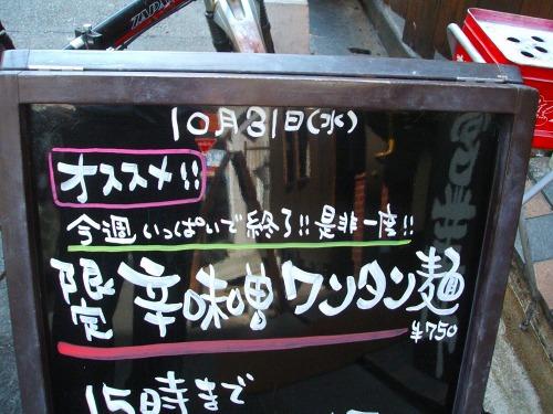 20071101182807.jpg