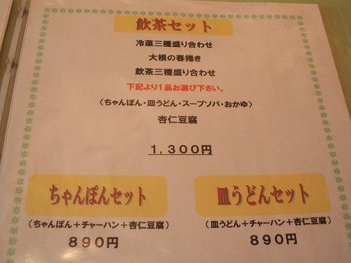 20071102180403.jpg