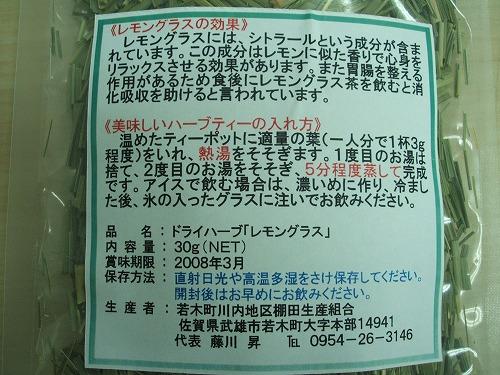 20071102180449.jpg
