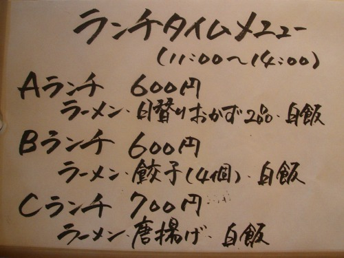20071110130639.jpg